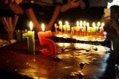 День Рождения клуба. Нам 15 лет!